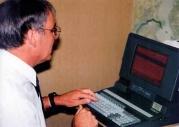 Armin-1985-erster-Laptop